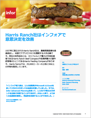 Th Harris Ranch Family of Companies Case Study Infor EAM Enterprise Infor ION Infor Advanced Planning Infor Demand Planning Food and Beverage NA Japanese 457px