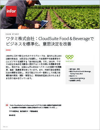 Th Watami Case Study CS Food and Beverage Factory Track Birst Food and Beverage APAC Japanese 457px